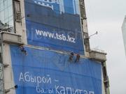 Демонтаж и монтаж баннеров в Алматы